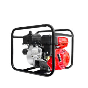 7 HP 2 Inch Recoil Gasoline Water Pump pictures & photos