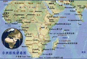 Shipping to Djibouti/Mombasa/Dar Es Salaam/Maputo From Shenzhen/Guangzhou/Shanghai pictures & photos