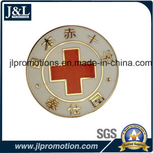 Die Struck Imitation Hard Enamel Lapel Pin with Good Quality pictures & photos