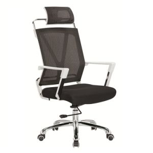 Certified Mesh Manager Chair with Adjustable Headrest pictures & photos