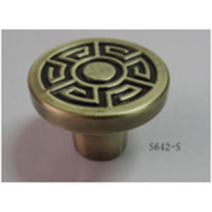 Zinc Alloy Furniture Cabinet Hardware Door Pull Handle (S 684) pictures & photos
