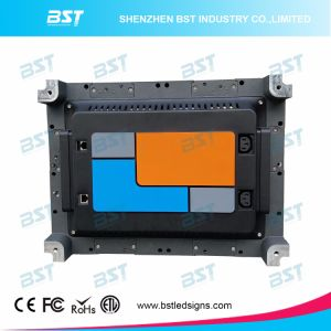 P1.5mm Small Pixel Picth Front Service LED Display pictures & photos
