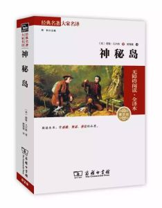 Professional Book Printing/Catalogue Printing / Brochure Printing in China pictures & photos