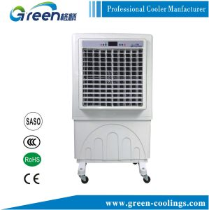 Portable Air Cooler Gl07-ZY13A pictures & photos