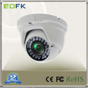 2.0MP IP Auoto-Focus 2PCS Osram LEDs 2.0MP HD IP Dome Camera