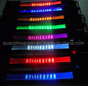 Custom Logo Rechargeable LED Luminous Bracelet for Promotion pictures & photos