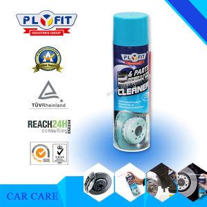 Car Brake Quick Cleaner Aerosol Spray pictures & photos
