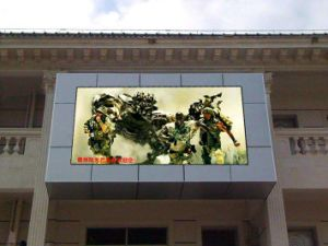 P8 Outdoor Wall Mounted Waterproof Video LED Display/ Billboard pictures & photos