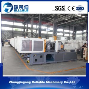 Pet Bottle Preform Cap Making Machine / Injection Molding Machine pictures & photos