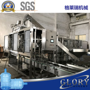 600bph Automatic 3 in 1 Washer Filler pictures & photos