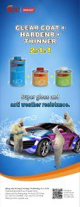 2017 Hot Sales Car Auto Refnish Spray Paint Ms Clearcoat Hardener