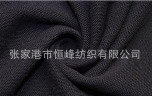 Modacrylic Mesh Fabric pictures & photos