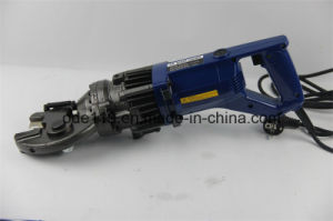 Portable Steel Bar Cutting Machine for Construction Be-HRC-20 pictures & photos