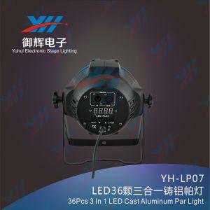 36PCS 3W DJ Clubs Effect LED PAR Light RGB Ball Room Lighting PAR Light pictures & photos