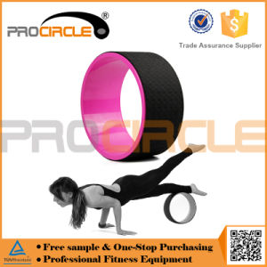 High Quantity ABS Fitness Yoga Wheel Massage Wheel (PC-YW1002) pictures & photos