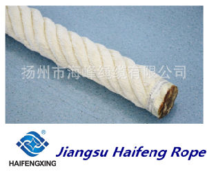 Six Strands of Nylon Filament Rope Mooring Rope pictures & photos