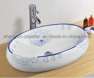 Wash Basin Bathroom Wash Sinks (MG-0045) pictures & photos