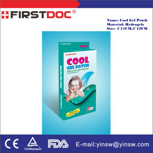 Fever Cooling Gel Patch (TRT005)