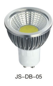 New W76 Energy Saving High Quality LED Lights Cup pictures & photos