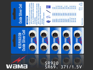 Sr920 Silver Oxide Button Cells Watch Batteries