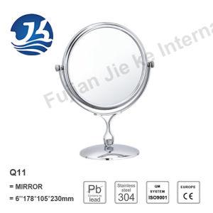 Bathroom Elegance Stainless Steel Desktop Table Vanity Mirror (Q11)