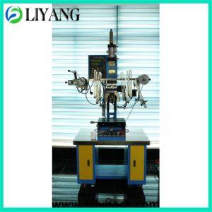 Heat Transfer Machine for Plastic (SJ250F) pictures & photos
