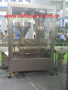 Automatic 2-Stage Protein Powder Tin Cans Filling Machine, Powder Filling Machine pictures & photos