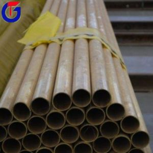 Brass Tube Price, Brass Square Tube pictures & photos