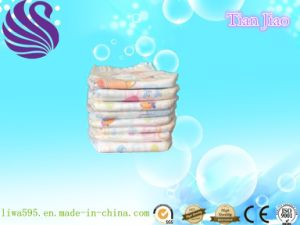 Grade A Super Elastic Disposable Baby Diapers pictures & photos