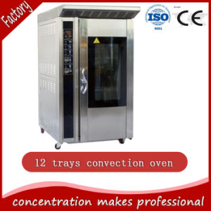 Bakery Equipment Convection Rack Baking Oven (complete bakery line supplied) Ykz-12 pictures & photos