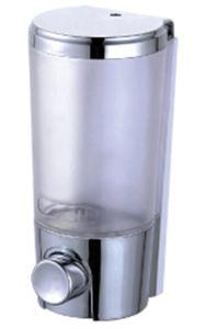 Low Price 200ml Kitchen White Plastic Soap Dispenser pictures & photos