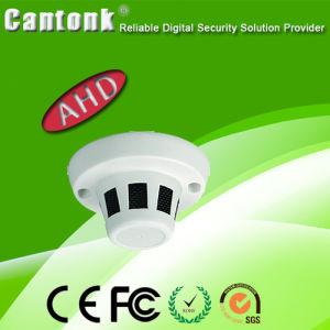 HD CCTV Smoke Detector Camera (KHA-SD1) pictures & photos
