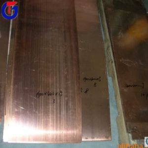 Copper Earth Plate, Copper Plate for Earthing pictures & photos
