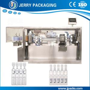 PVC Automatic Forming Medicine Liquid Filling Machine pictures & photos