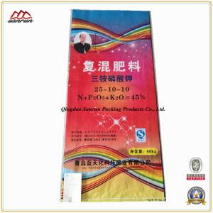 Paper-Plastic Polypropylene Woven Bag for Flour pictures & photos