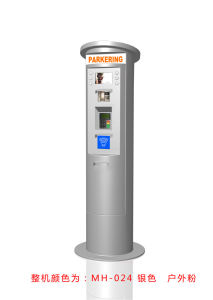 High Quality Self-Service Parking Lot Kiosk for Bill Payment pictures & photos