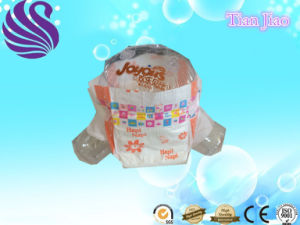 Hot Sell Soft Surface OEM Baby Diapers in Bales pictures & photos