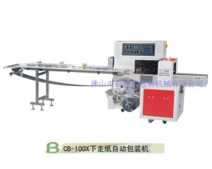 Low Price Flow Packing Machine of Commodity and Food pictures & photos