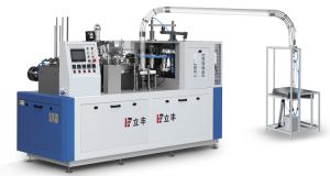 Full-Automatic High Speed Paper Cup Machine pictures & photos