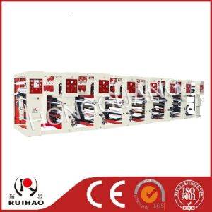 Rotogravure Printing Machine Prices pictures & photos