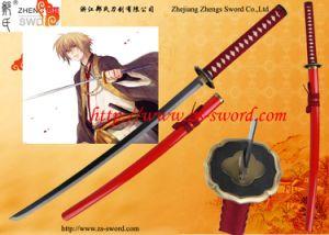 Hakuouki Kazama Chikage Dojigiri Yasutsuna Replica Sword