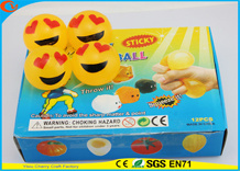 High Quality Novelty Design Venting Ball (SB005)