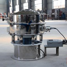 Ultrasonic Vibrating Screen Machine for Screening Micropowder pictures & photos
