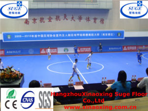Cost Little Indoor Power Game Tile Sports Flooring pictures & photos
