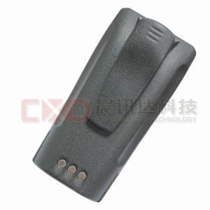 Battery for Two Way Radio/ Walkie Talkie, Lithium Battery Pack