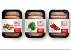 Food Industrial Use Fresh Meat Packaging Film pictures & photos