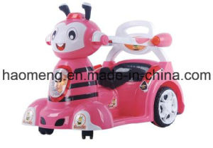 2016 New Style Children E-Wallet Car pictures & photos