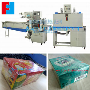High Speed Automatic Box Heat Shrink Wrapping Machine Manufacturer pictures & photos