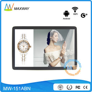 Wireless WiFi 3G 4G Android OS 15.6 Inch LCD Advertising Display Screen (MW-151ABN) pictures & photos