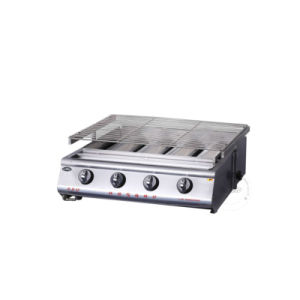 Cheapest Gas BBQ Grill Machine 4 Burner GS-G4